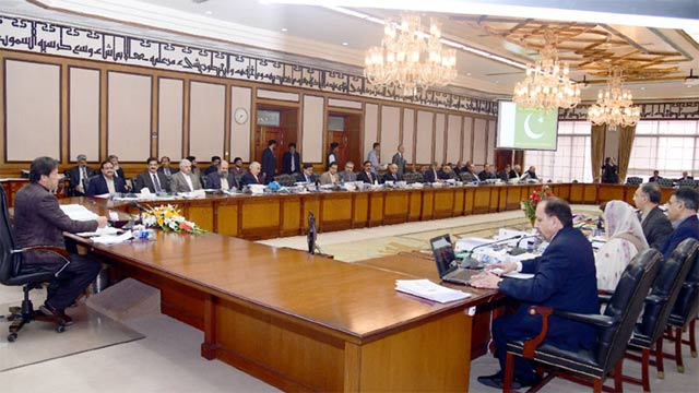 CCI Decides to Install Telemetry System at Reservoirs