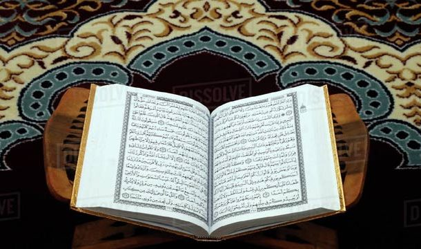 China Moving Towards War Against Islam, Decides to Modify Holy Quran