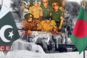 Dhaka Fall, One of the Most Tragic Chapters in Pakistan's History