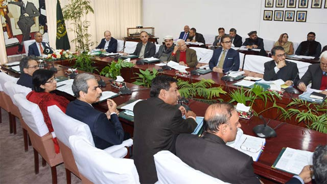 ECC Approves Grant of Rs6 bln For Utility Stores