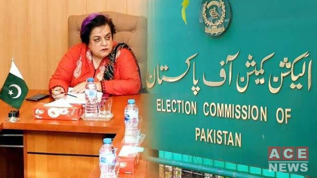 Parliamentary Committee Set to Discuss Deadlock on ECP Appointments