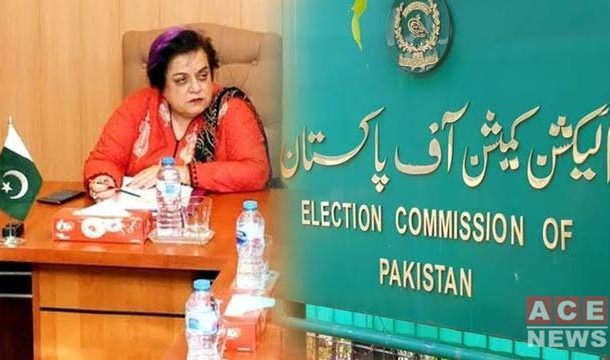 ECP Members' Appointment: Parliamentary Committee to Meet for Second Day