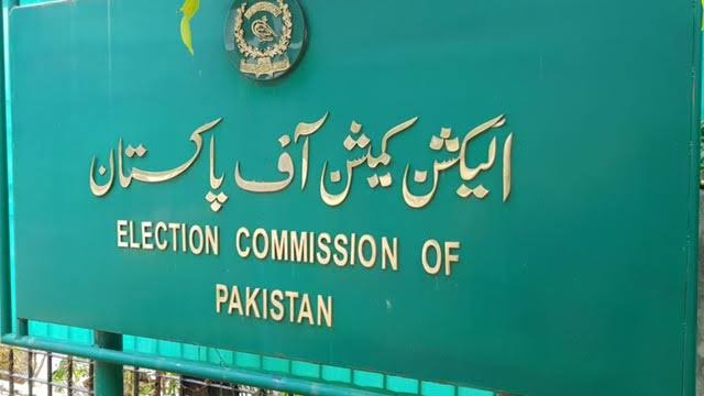 Parliamentary Body to Discuss Appointment of ECP Members Today