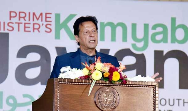 PM Imran Hails Women Participation in Business Activities