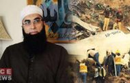 Religious Scholar 'Junaid Jamshed Remembered on 3rd Death Anniversary