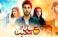Khuda Aur Mohabbat Season 3 Will Hit TV Screens Soon