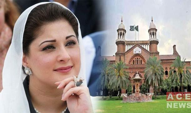 Maryam Nawaz Again Moves LHC For ECL Removal