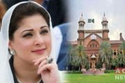 LHC to Take Up Petition Seeking Maryam's Removal From ECL