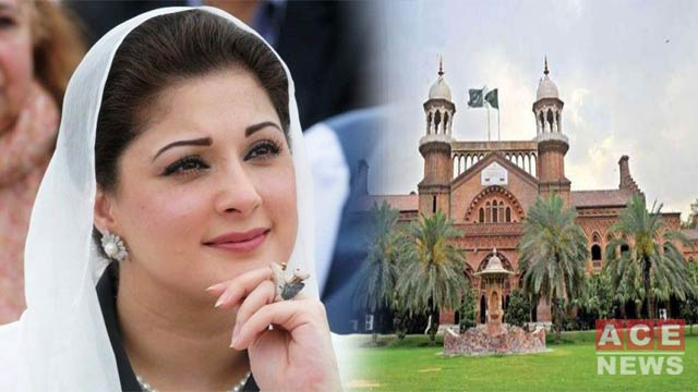 Govt. to Decide on Maryam's Removal From ECL Within 7 Days