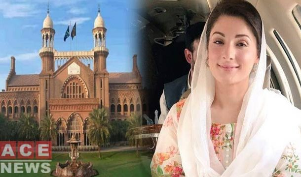 LHC to Take Up Plea Seeking Maryam's Removal from ECL Today