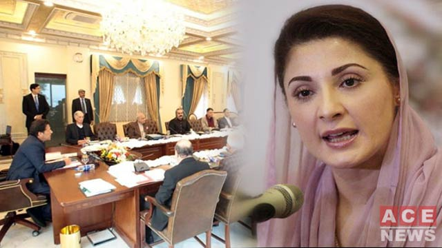 Federal Ministers Oppose to Let 'Maryam Nawaz' Fly Abroad