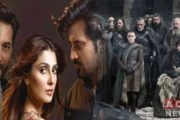 This Pakistani Drama Scores Higher IMDb Ratings Than 'Game of Throne', Find Out