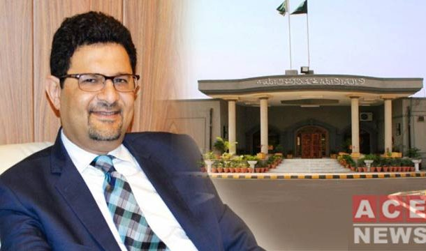 IHC Grants Bail to PML-N Leader 'Miftah Ismail'