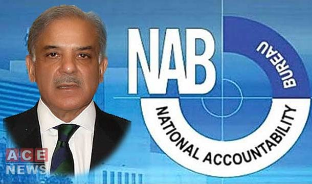 Money Laundering Cases in NAB against Sharif Family are Different from the Case of British NCA: Sources