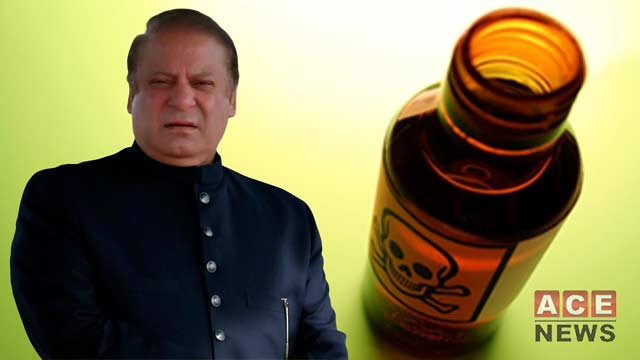 Nawz Likely to Undergo Toxicology Screening for Possible Poisoning