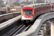 Orange Line Train to Cost Rs.40
