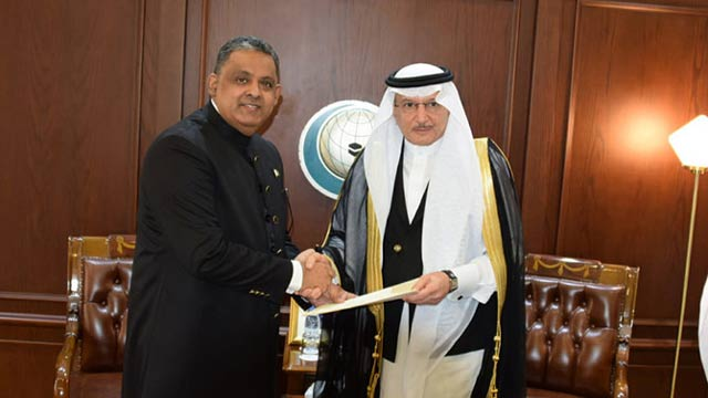 Pakistan Establishes Permanent Mission to OIC in Jeddah