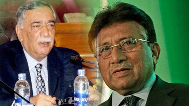 Musharraf Case: SC Clears Air About CJP's Directives to Special Court