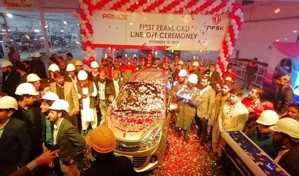 Much-Awaited 'Prince Pearl' Officially Launched in Pakistan