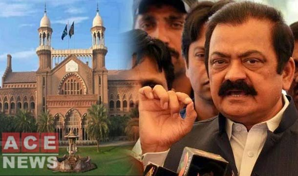 Rana Sanaullah Granted Bail in Drug Smuggling Case