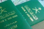 Saudi Arabia Decides to Grant Citizenship to Foreigners