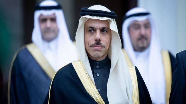 Saudi Foreign Minister Lands in Pakistan