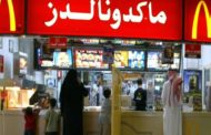 Saudi Arabia Ends Gender-Segregated in Restaurants