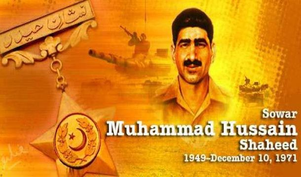 Paying Tribute to First Nishan-e-Haider Recipient 'Sawar Hussain Shaheed'