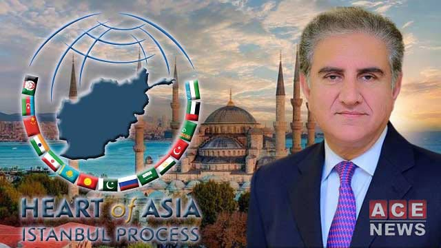 FM Qureshi to Attend Heart of Asia Conference in Istanbul