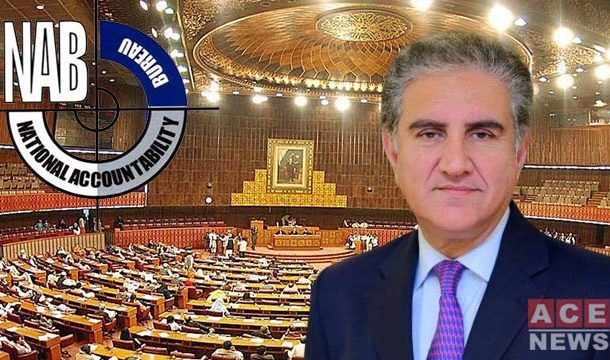 Govt. to Present NAB Amendment Ordinance in Parliament