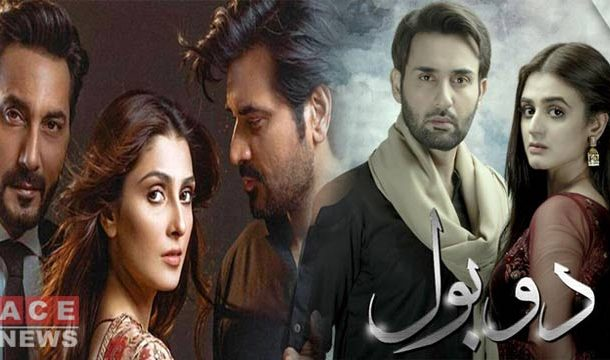 Top Pakistani Dramas of 2019 to Binge-Watch