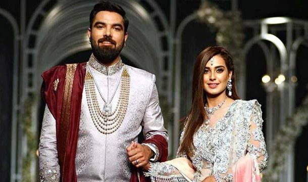Iqra Aziz & Yasir Hussain Announce Their Wedding with Hilarious Invite