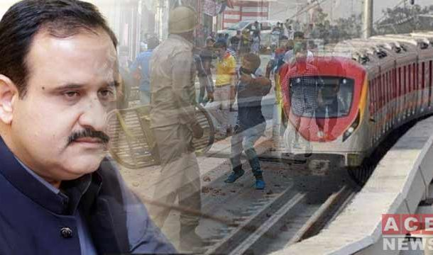 CM Discuss Project of Orange Line Train, IOJ&K Situation