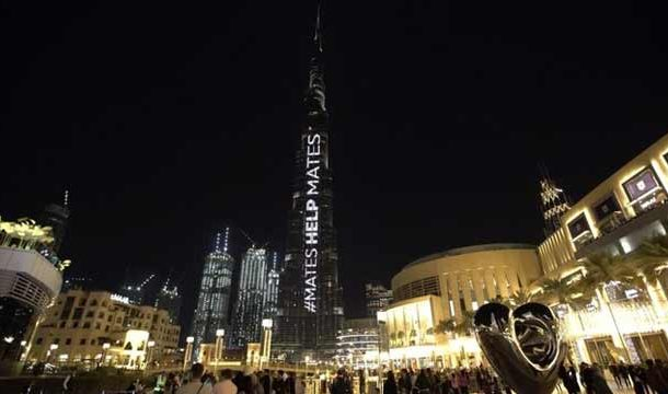 Dubai's Burj Khalifa Shows Outpouring of Solidarity with Australia