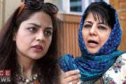 Mehbooba Mufti Released After 13 Months Detention