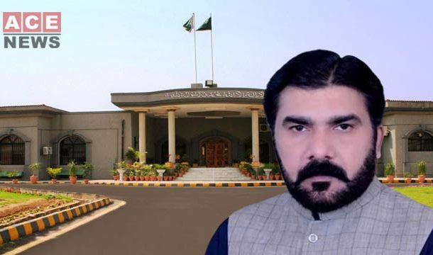 IHC Disqualifies PML-N Leader in Fake Degree Case