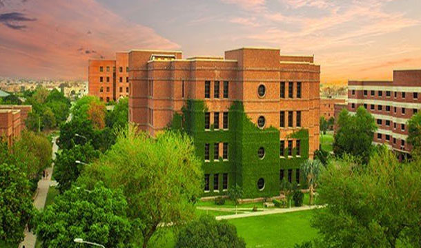 LUMS Just Changed its Name and the Netizens Have a Lot to Say!