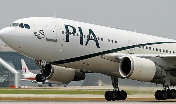 PIA Dismissed Services of 74 Employees