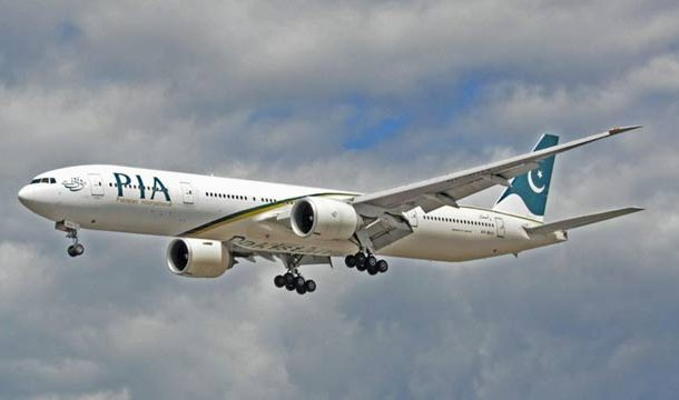Fresh SOPs for Domestic Flights Issued by CAA