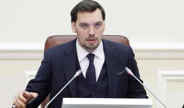 Prime Minister of Ukraine Submits Resignation Letter