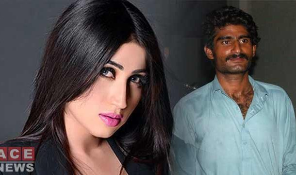Qandeel's Brother Arrested from Saudi Arabia, Handed Over to Pakistan