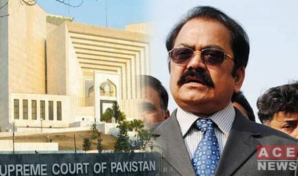 ANF Moves Top Court Against Rana Sanaullah's Bail