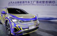 Volkswagen to Buy 20% of Chinese Battery Maker Guoxuan