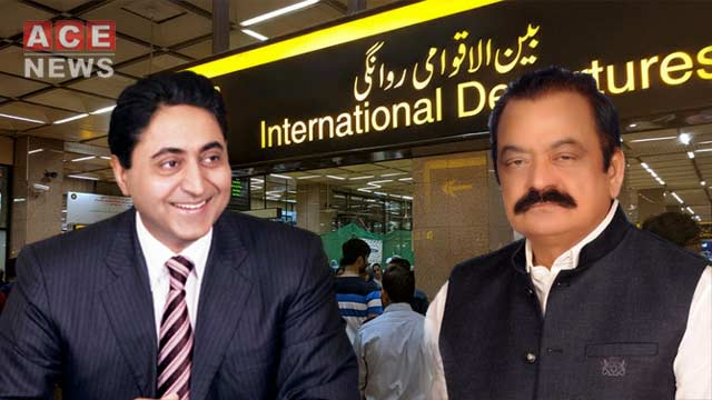 Govt Imposes Travel Ban on Rana Sanaullah, Others