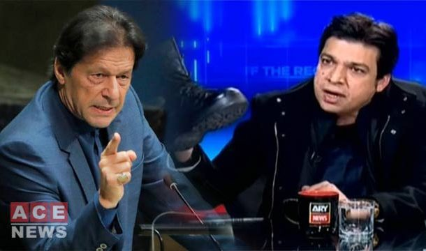 Military Boot Gimmick: PM Imran Unhappy with Faisal Vawda