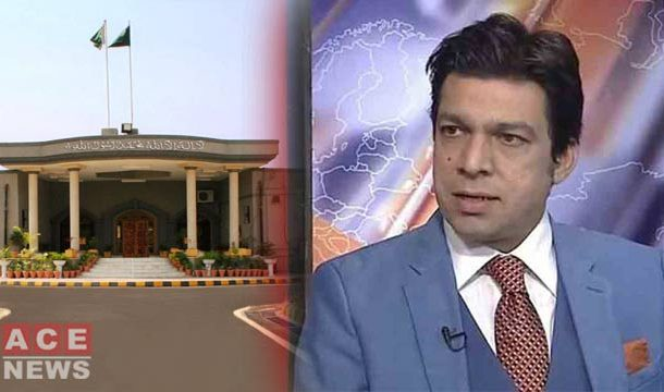 IHC Issues Notice to Faisal Vawda in Dual Nationality Case