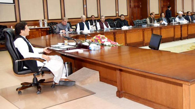 Cabinet Committee Meeting Increase EOBI Pension by Rs 2,000