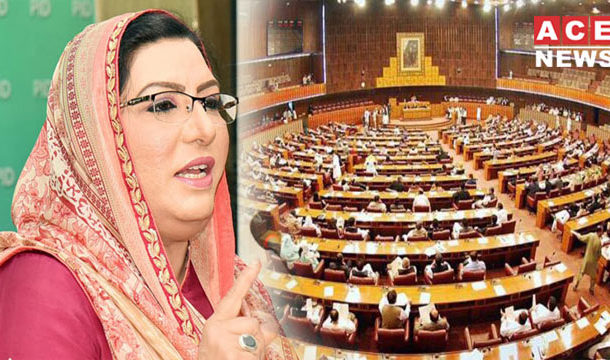 Dr. Firdous Praises Opposition's Support on Army Act Approval