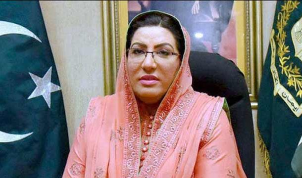 2020 will be the Year of National Development: Dr Firdous