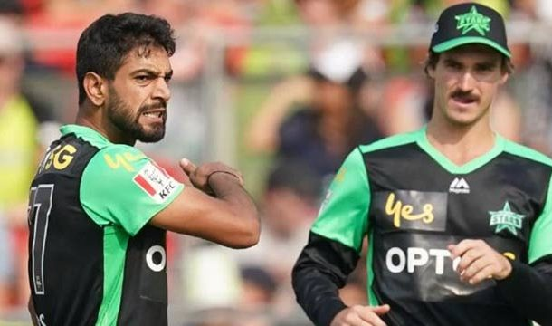 Haris Rauf's Throat Slashing Celebration Could Land Him in Trouble